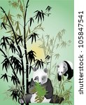 illustration with panda in... | Shutterstock .eps vector #105847541