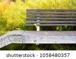 modern urban park bench seen... | Shutterstock . vector #1058480357