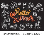 hello summer sketchy style with ... | Shutterstock . vector #1058481227