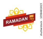 ramadan sale illustration with... | Shutterstock .eps vector #1058481815