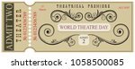 old style ticket for theatrical ... | Shutterstock .eps vector #1058500085