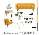 set of sitting room furniture.... | Shutterstock .eps vector #1058504171