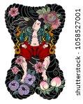 japanese samurai with koi carp... | Shutterstock .eps vector #1058527001
