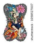 japanese samurai with koi carp... | Shutterstock .eps vector #1058527037