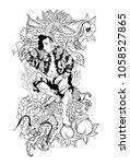 japanese samurai with koi carp... | Shutterstock .eps vector #1058527865