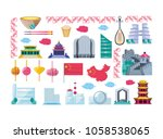chinese culture set icons | Shutterstock .eps vector #1058538065