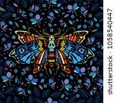 seamless pattern. multicolored... | Shutterstock .eps vector #1058540447
