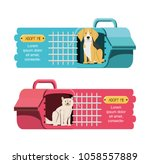 animals in cage icon | Shutterstock .eps vector #1058557889