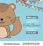 baby shower design | Shutterstock .eps vector #1058559239