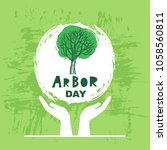 arbor day. ecology concept... | Shutterstock .eps vector #1058560811