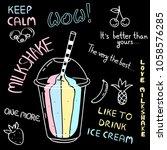 graphics slogan isolated on... | Shutterstock .eps vector #1058576285