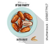 dates for iftar party. hand... | Shutterstock .eps vector #1058577917