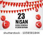 23 april children's day ... | Shutterstock .eps vector #1058581844