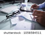 close up of a businessperson's... | Shutterstock . vector #1058584511