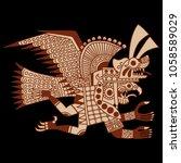 isolated vector silhouette of... | Shutterstock .eps vector #1058589029