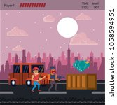 pixelated urban videogame... | Shutterstock .eps vector #1058594951