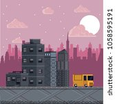 pixelated urban videogame | Shutterstock .eps vector #1058595191