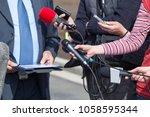 public relations   pr. news... | Shutterstock . vector #1058595344