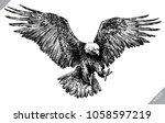 black and white engrave... | Shutterstock .eps vector #1058597219