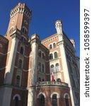 ministry of defense vienna... | Shutterstock . vector #1058599397