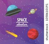 space adventure galaxy | Shutterstock .eps vector #1058610191