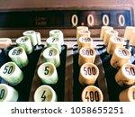 an antique cash register in... | Shutterstock . vector #1058655251
