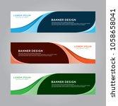 abstract modern banner... | Shutterstock .eps vector #1058658041
