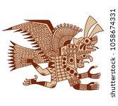 isolated vector silhouette of... | Shutterstock .eps vector #1058674331