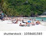 koh phangan  thailand   january ... | Shutterstock . vector #1058681585