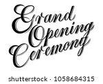 grand opening ceremony... | Shutterstock .eps vector #1058684315