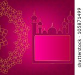 islamic religious design. eps... | Shutterstock . vector #105871499