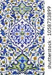 the patterns on the mosaic... | Shutterstock . vector #1058733899