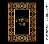 vintage ornamental decorative... | Shutterstock .eps vector #1058734754