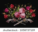 embroidery the crossed guns and ... | Shutterstock .eps vector #1058737109