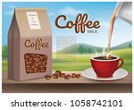 coffee ads.illustration vector | Shutterstock .eps vector #1058742101
