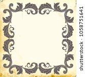 retro baroque decorations...   Shutterstock .eps vector #1058751641
