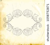 retro baroque decorations... | Shutterstock .eps vector #1058752871