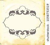 retro baroque decorations... | Shutterstock .eps vector #1058753519