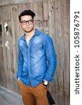 handsome young man posing... | Shutterstock . vector #105876791