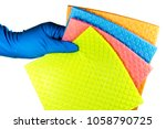 variaty of cellulose sponge... | Shutterstock . vector #1058790725