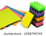 cellulose sponge cloth and an... | Shutterstock . vector #1058790749