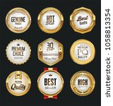 luxury white labels collection... | Shutterstock .eps vector #1058813354