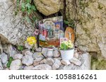 small aedicula or a little...   Shutterstock . vector #1058816261