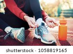 tying sports shoes. a young... | Shutterstock . vector #1058819165