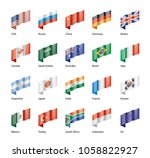 vector set of flags of the g20 | Shutterstock .eps vector #1058822927