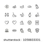medical help icons. set of... | Shutterstock .eps vector #1058833331
