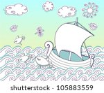 sailing the seas  doodle  ...   Shutterstock .eps vector #105883559