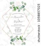 polygonal floral vector design... | Shutterstock .eps vector #1058857025