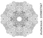 vector zentangle template... | Shutterstock .eps vector #1058857067