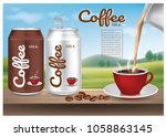 coffee ads.illustration vector | Shutterstock .eps vector #1058863145